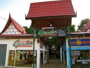 Garden Resort Koh Chang