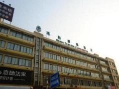Green Tree Inn Suzhou Wujiang Yongkang Pedestrian Road Hotel | Hotel in Suzhou