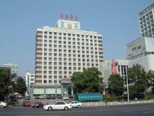 /lotus-huatian-hotel/hotel/changsha-cn.html?asq=jGXBHFvRg5Z51Emf%2fbXG4w%3d%3d