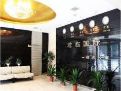 365 Apartment Nanjing Junlin Guoji Dian   Hotel in Nanjing