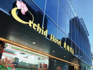 Orchid Hotel Singapore - Exterior