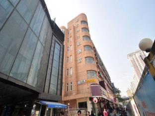 Hangzhou Wuyang Star Inns FengQi