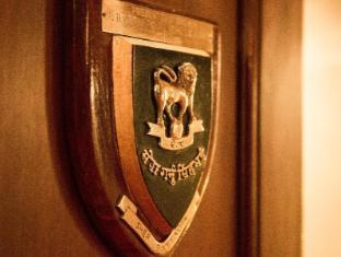 The Everest Hotel Kathmandu - Bugles & Tiger ( Gurkha Bar)