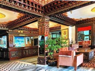 Hotel Tibet Kathmandu - Reception