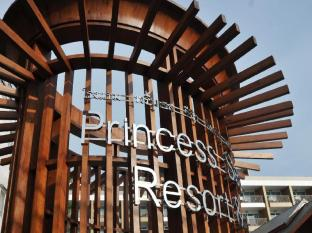 Princess Seaview Resort & Spa Πουκέτ - Είσοδος