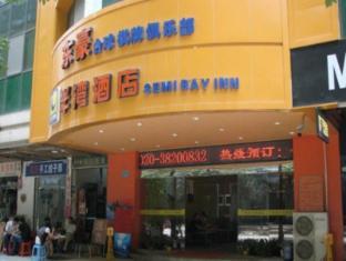 Ban Wan Hotel