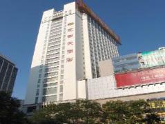 Starway Hotel Xiamen Longdu | China Budget Hotels