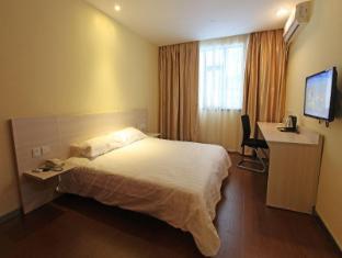 Starway Hotel Chuangye the Bund Shanghai Shanghai - Guest Room