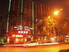 Starway Hotel Suzhou Shilu | Hotel in Suzhou