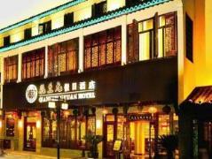 Starway Hotel Qianshengyuan Suzhou Shantang Street | Hotel in Suzhou