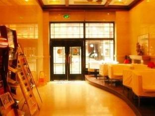 Captain Hostel-Fu Zhou Rd Branch Shanghai Shanghai - Restaurant