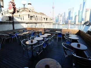 Captain Hostel-Fu Zhou Rd Branch Shanghai Shanghai - Coffee Shop/Cafe