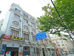 Captain Hostel-Fu Zhou Rd Branch Shanghai Shanghai - Interior