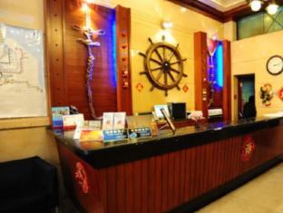 Captain Hostel-Fu Zhou Rd Branch Shanghai Shanghai - Reception