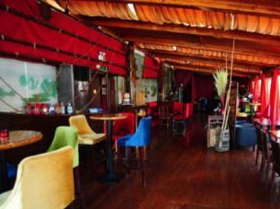 Captain Hostel-Fu Zhou Rd Branch Shanghai Shanghai - Pub/Lounge