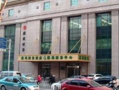 Starway Hotel Rome Garden Tianjin   Hotel in Tianjin