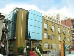 Shindom Inn Liujiayao
