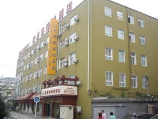Shindom Inn Xianmen Hotel