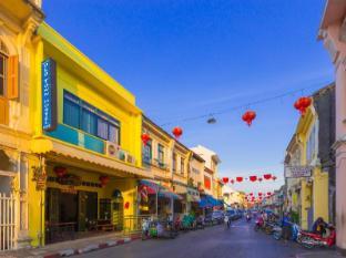 Phuket Old Town Hostel Phuket - Hotel z zewnątrz
