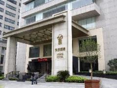 Xian Yohol Hotel | Hotel in Xian