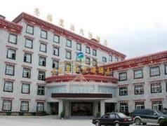 Shangri-La Original Density Hotel   Hotel in Shangri-La