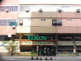 Elicon House Cebu - Facade