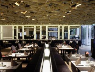 Austria Trend Hotel Park Royal Palace Vienna Vienna - Restaurant Regio