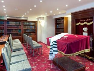 Leonardo Plaza Jerusalem Hotel Jerusalem - Meeting Room