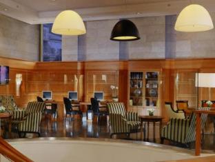 Leonardo Plaza Jerusalem Hotel Jerusalem - Business Center