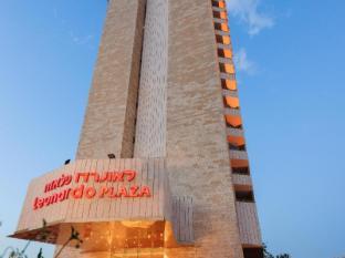 Leonardo Plaza Jerusalem Hotel Jerusalem - Entrance