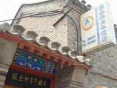 Beijing Confucious Hotel | Cheap Hotels in Beijing China