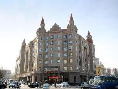 Dalian Furong International Hotel | China Budget Hotels