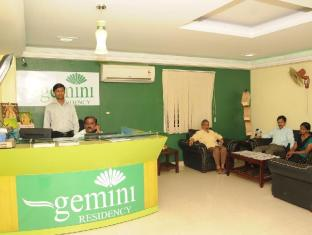 Gemini Residency