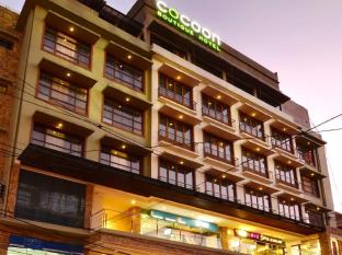 The Cocoon Boutique Hotel Manila - Facade of Hotel