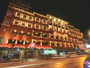 /pearlmont-hotel/hotel/cagayan-de-oro-ph.html?asq=jGXBHFvRg5Z51Emf%2fbXG4w%3d%3d