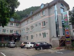 Furumae Resortel