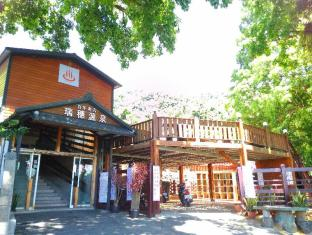 Ruei Suei Hot Spring Hotel