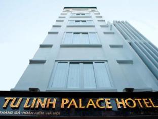 /ja-jp/tu-linh-palace-hotel/hotel/hanoi-vn.html?asq=BakwNc3Qy79qq23pYQk5RZpkD%2bWMKt6ciNOxFqLDhxM2YYa425eQBJNUo%2bwdEaH92OtDEbUPkNz%2bXpG9n2oyaw%3d%3d