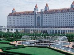 Grand Park Hotel Hefei | Hotel in Hefei