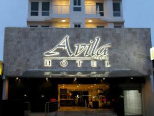 /hotel-avila-panama/hotel/panama-city-pa.html?asq=vrkGgIUsL%2bbahMd1T3QaFc8vtOD6pz9C2Mlrix6aGww%3d
