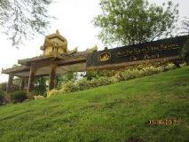 Aye Yar River View Resort: entrance