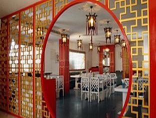 Lotus Park Hotel Bangalore - Shogun - Restaurant