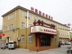 Shindom Inn Chaoyang Road China