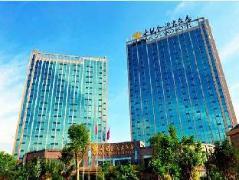 Empark Grand Hotel Anhui | Hotel in Hefei