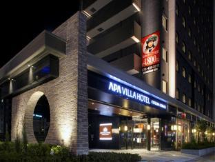 /apa-villa-hotel-toyama-ekimae/hotel/toyama-jp.html?asq=jGXBHFvRg5Z51Emf%2fbXG4w%3d%3d