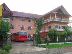 Laos Hotel | Phou Ang Kham 1 Hotel