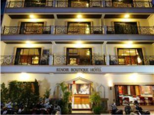 Renoir Boutique Hotel Пукет - Фасада на хотела