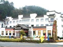 Xidi Xiangxigu Resort   Hotel in Huangshan
