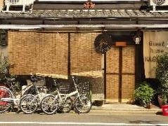 Guest House Nagomi - Japan Hotels Cheap