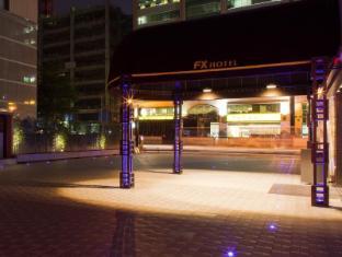 FX Hotel Taipei Nanjing East Rd. Taipei - Exterior